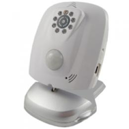 New 3G MMS Camera Alarm