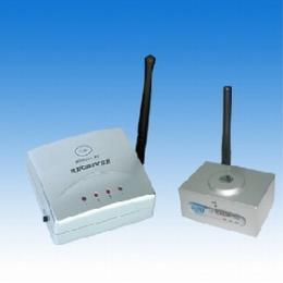 2.4G wireless transmitter and receiver
