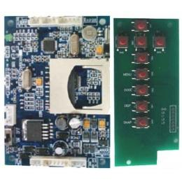 Digital Video Recorder Module