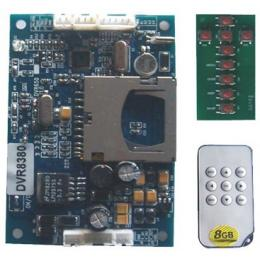 Mini Motion Detect DVR Module(IR)
