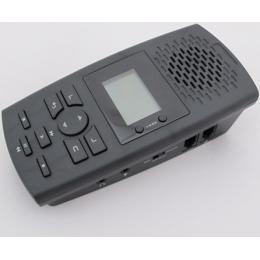 Surveillance Phone Recorder