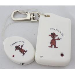 Anti-lost Keychain Alarm