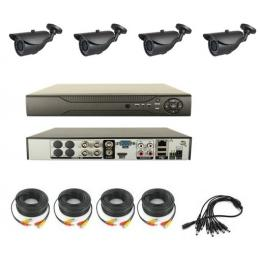 4CH H.264 DVR with 4pcs 700TVL Waterproof CCD Cameras