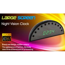 1080P Night Vision Camera Alarm Clock