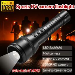 HD 1080P Sport Flashlight DV Camera